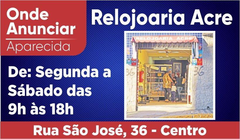 Relojoaria Acre